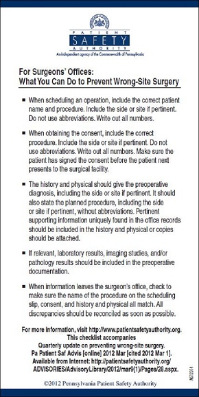This sample surgeon's office tip card and checklist can help in checking for discrepancies among different parts of the patient's record so that they may be reconciled with the surgeon.